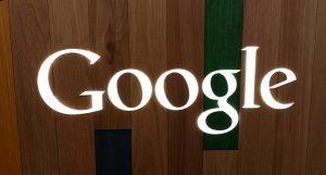 גוגל מעוצב